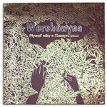 Werchowyna 'PŁYWUT' ROKY (LP)'